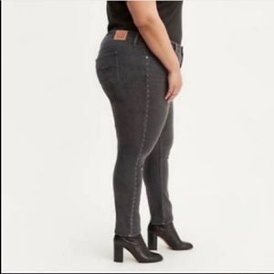 Levi's 311 Shaping Skinny Grey Studded Jeans